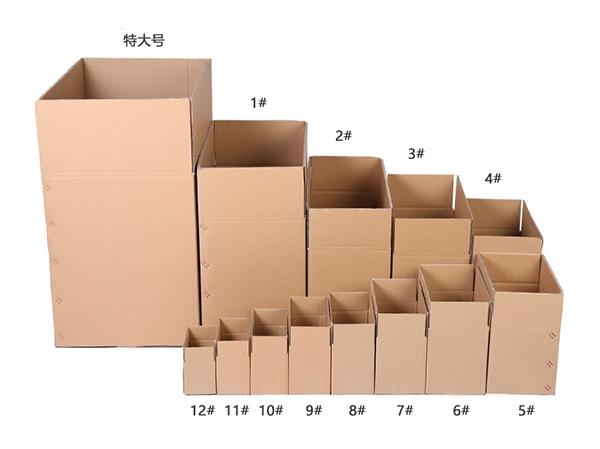 新加坡纸箱