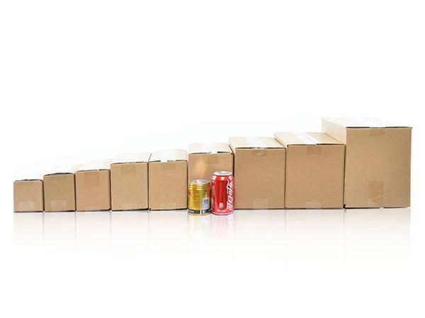 广州外包装纸盒